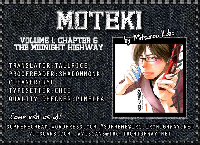 moteki | SCScans | Page 2