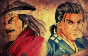 Nobunaga_banner