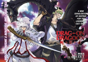 Drag-on_Dragoon_ch01_002-003